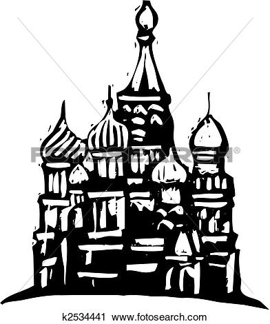 Clipart of Kremlin Russia k2534441.