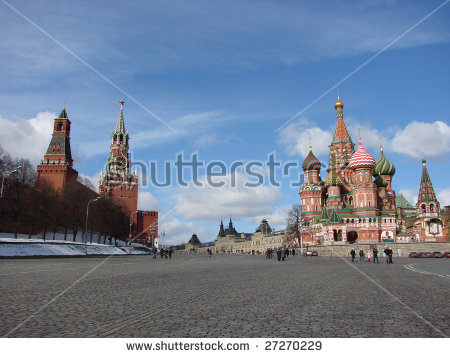 Moscow Kremlin Wall Architecture Monuments Territory Stock Photo.
