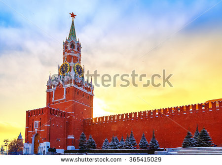 Spasskaya Stock Photos, Royalty.