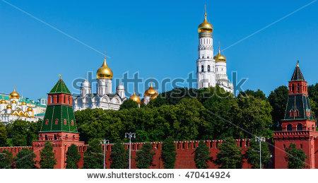 The Kremlin Stock Photos, Royalty.
