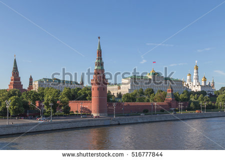 Kremlin Wall Stock Photos, Royalty.