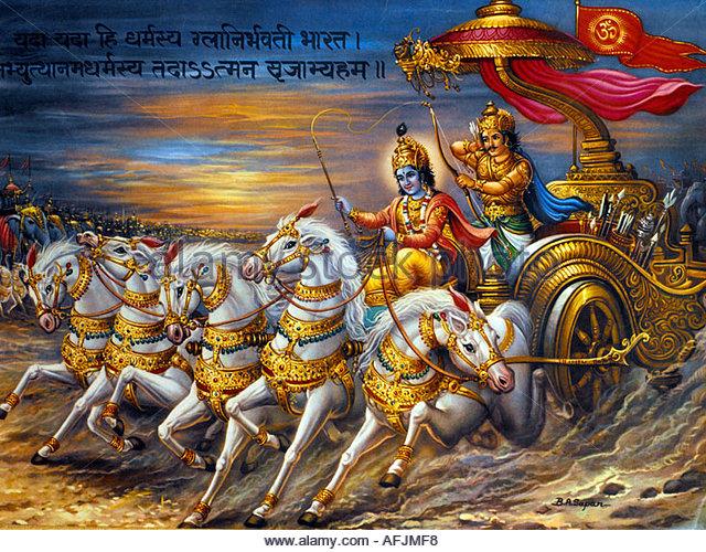 Krishna Arjuna Stock Photos & Krishna Arjuna Stock Images.