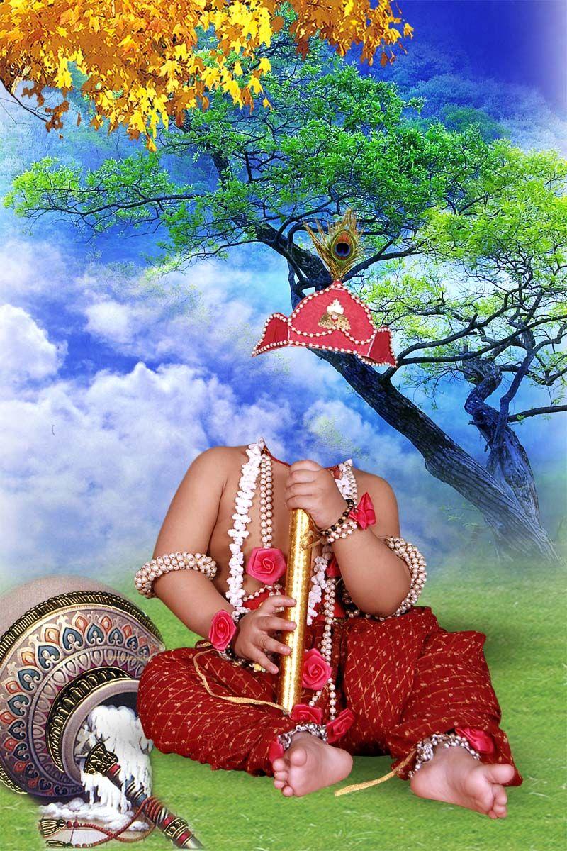 Krishna Dress No 1 Download.