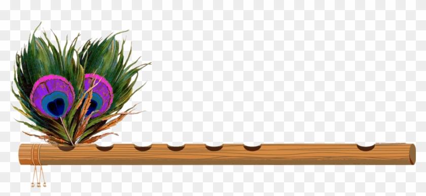 Krishna Flute Png.