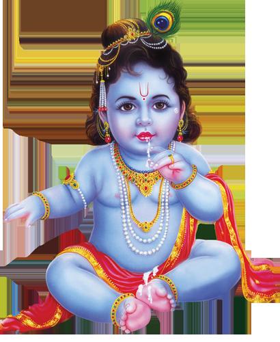 Krishna PNG File.