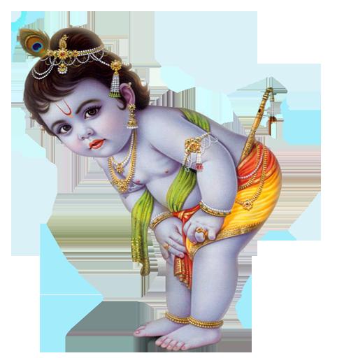 Download Krishna PNG Image.