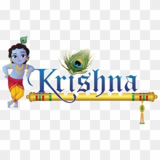 Free Shri Krishna PNG Images.