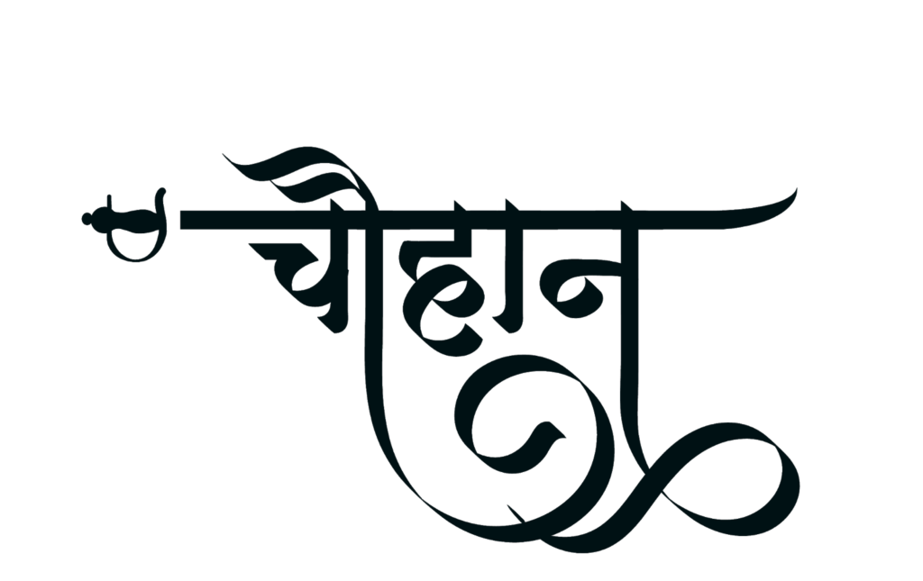 Pin by Sumit sable on Name font in 2019.