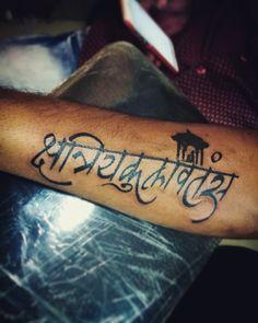 7 Best Kshatriya Kulavans Tattoo images.