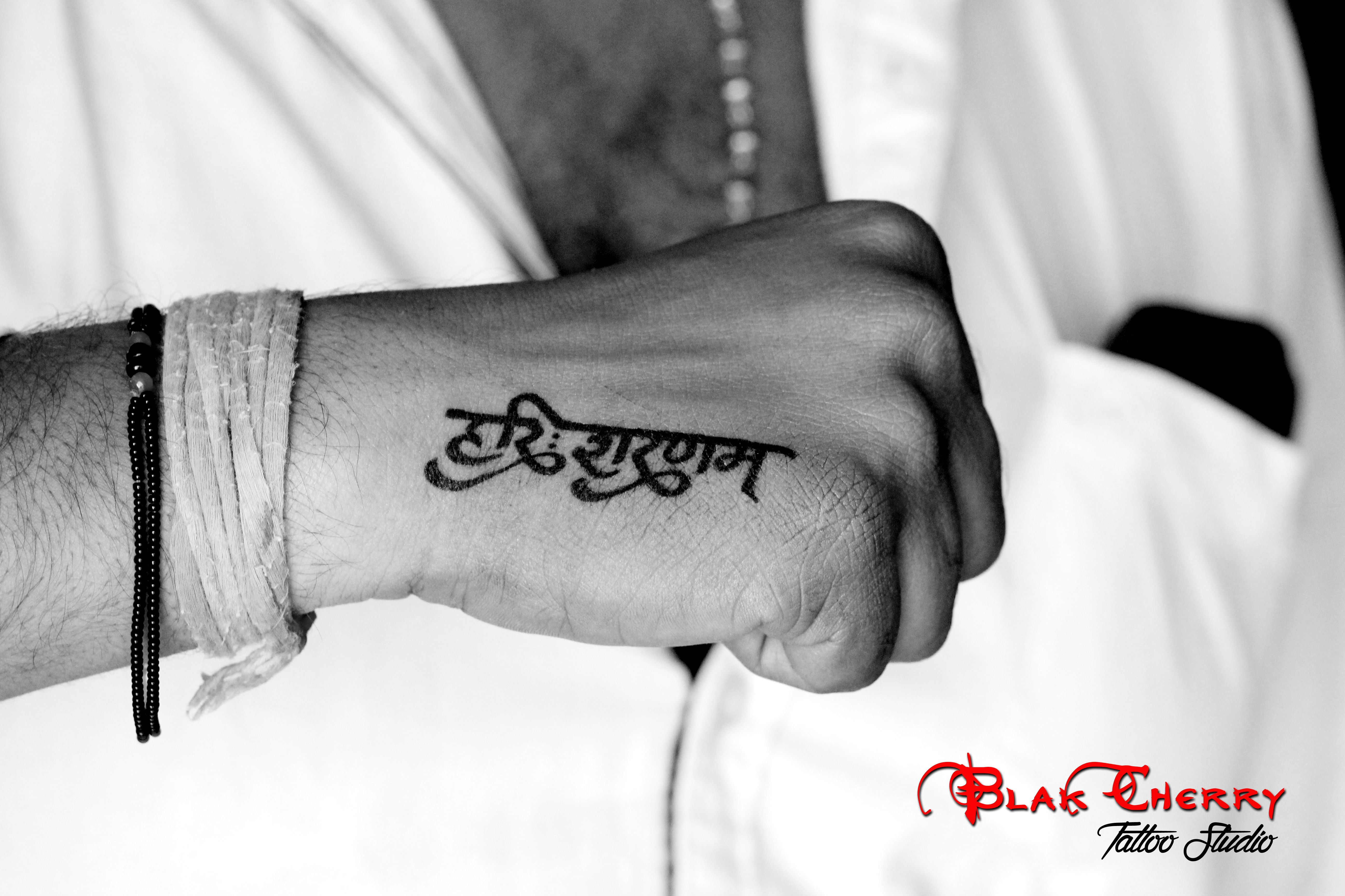 Marathi calligraphy tattoo.