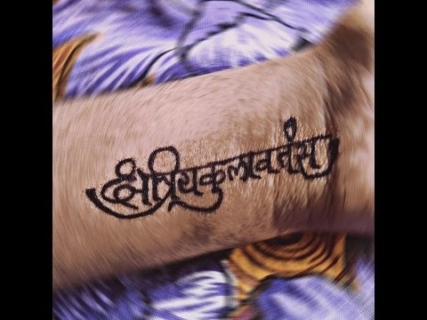 Marker Tattoo Tutorial.