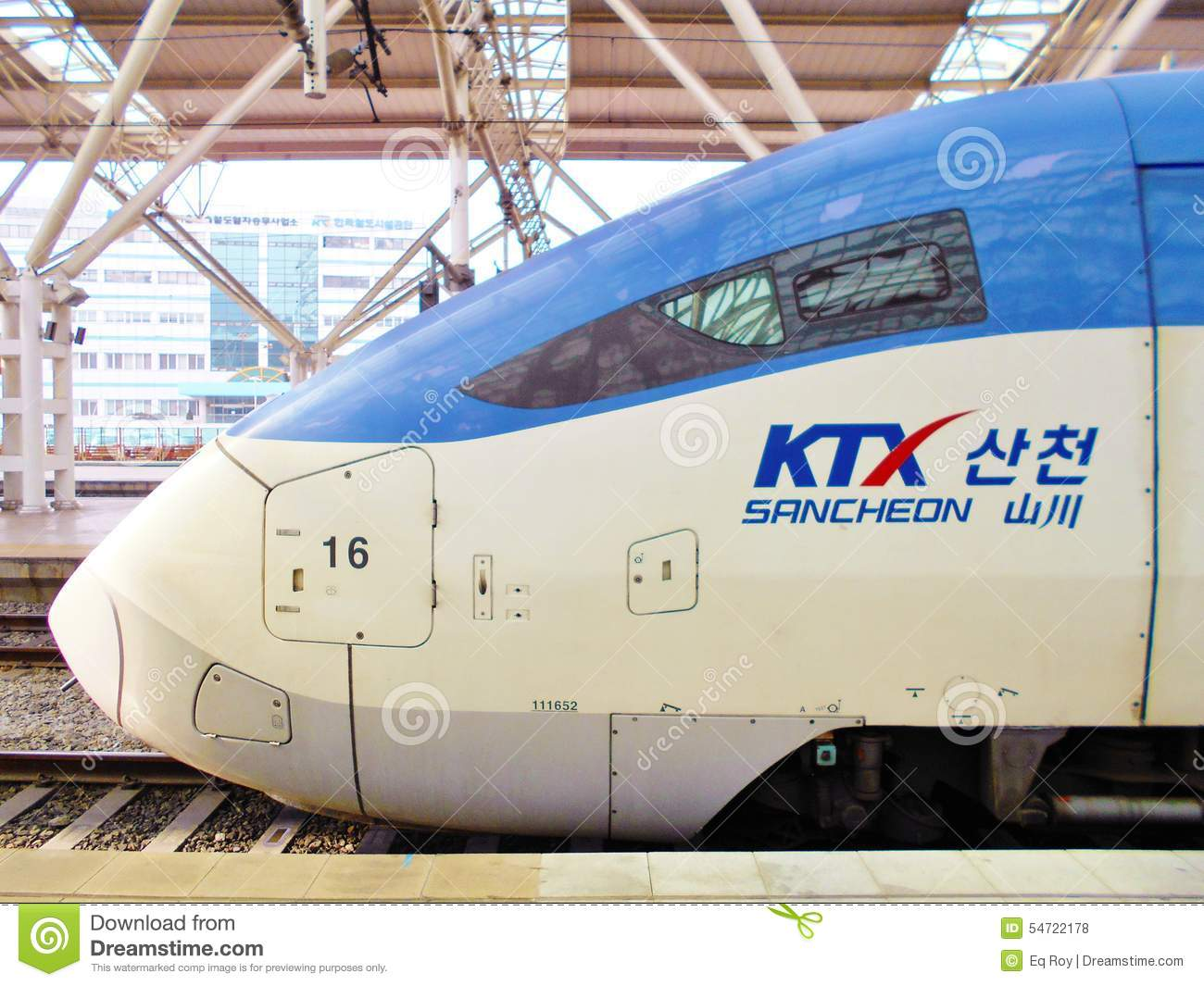 A High Speed KTX Bullet Train At The Seoul Station In South Korea.