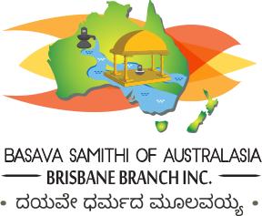Basava Samithi.