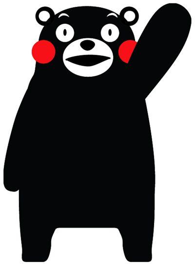 "Kumamon"" Kumamoto(Japan)'s promotional character."