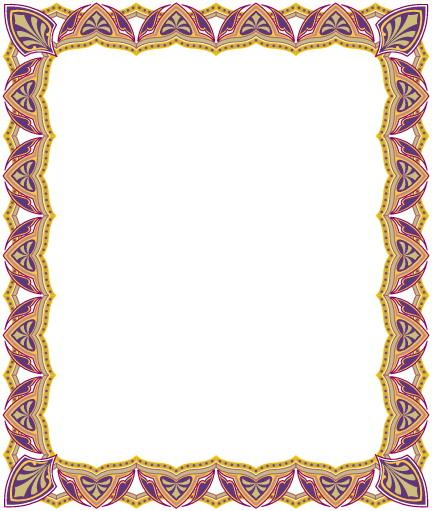 Bingkai Kaligrafi Vector.