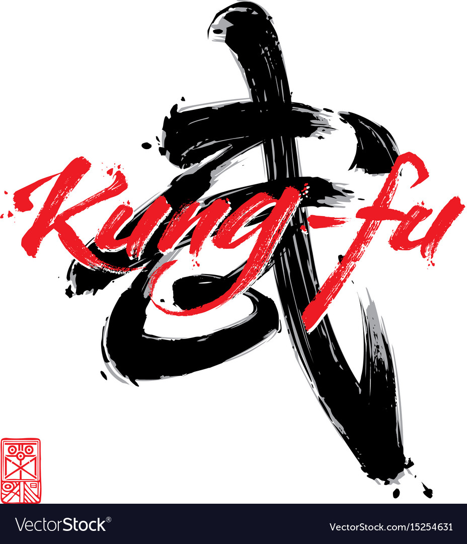 Red kung fu lettering on the chinese calligraphic.