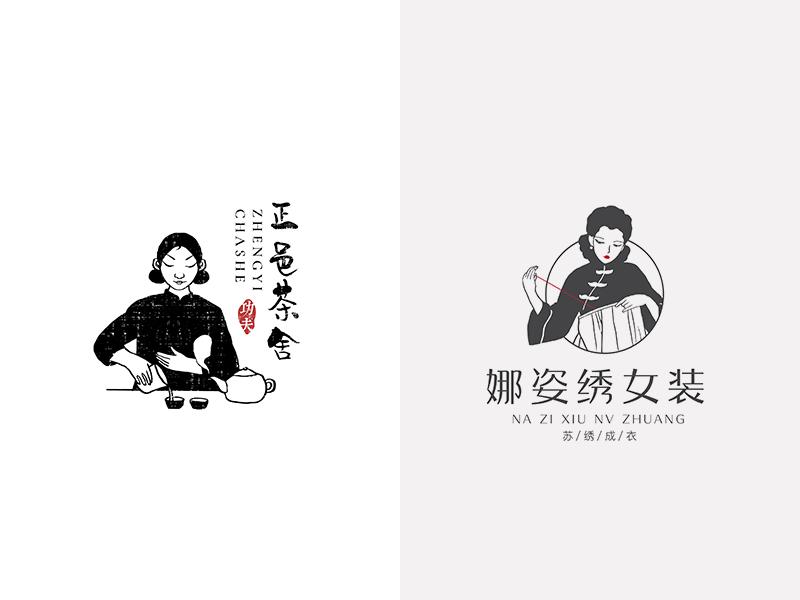 Kung Fu Tea logo & Suzhou embroidery logo by LAOSHI on Dribbble.