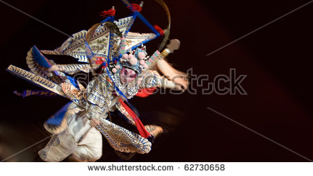 Chinese Opera Face Stock Photos, Royalty.