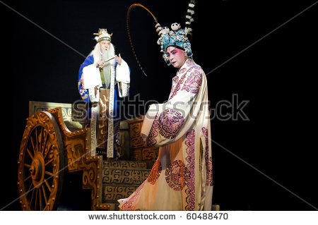 Kunqu Stock Photos, Images, & Pictures.