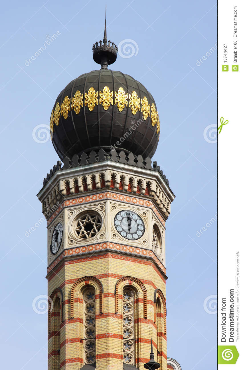 Tower And Onion Dome Of The Budapest Synagogue Royalty Free Stock.