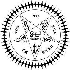 Black Butler Pentagram.