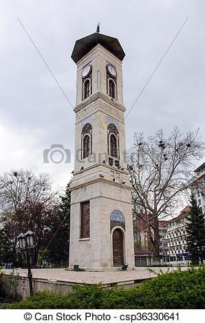 Stock Photo of lock tower in Kutahya city.