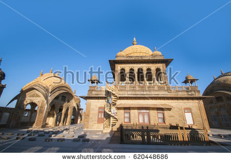 Indian Government Buildings Built Originally During Stock Photo.
