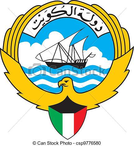 Kuwait Clip Art Vector Graphics. 961 Kuwait EPS clipart vector and.