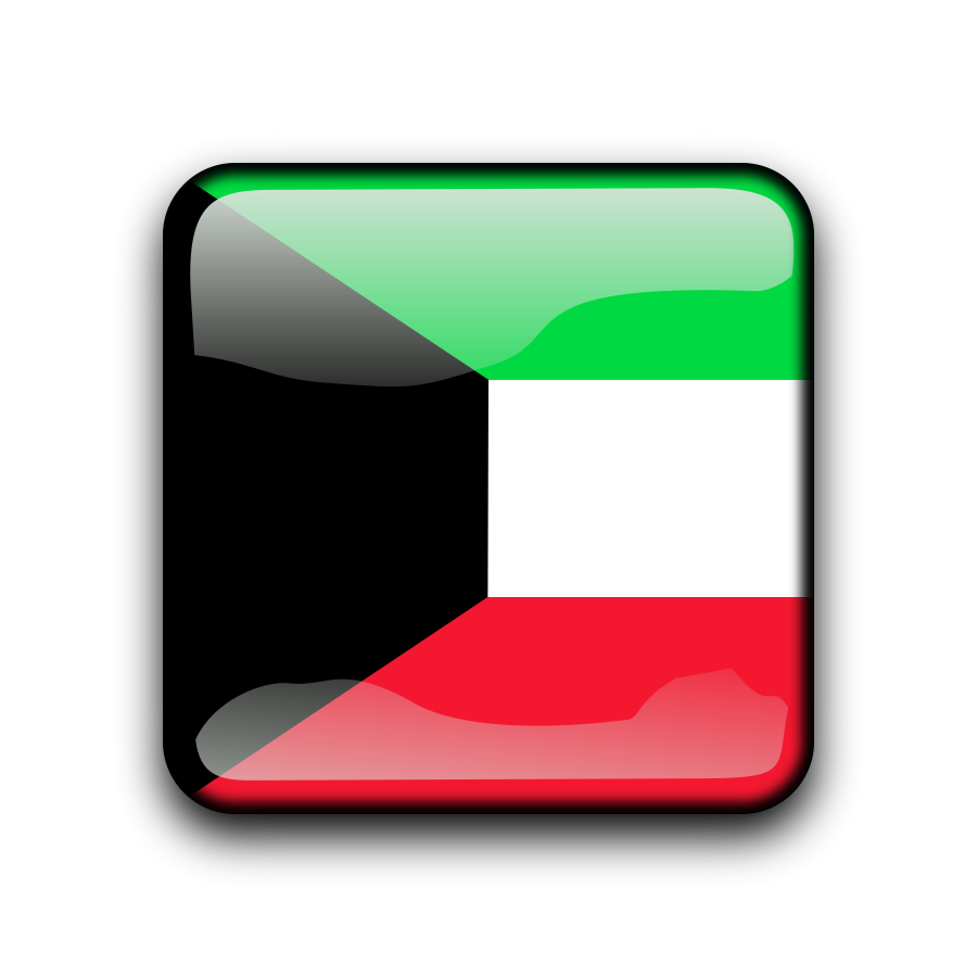 Flag of Kuwait Clipart, vector clip art online, royalty free.