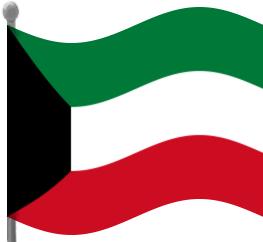 Kuwait Clip Art Download.