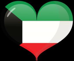 Kuwait clipart.