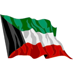 Kuwait 2 clipart, cliparts of Kuwait 2 free download (wmf, eps.