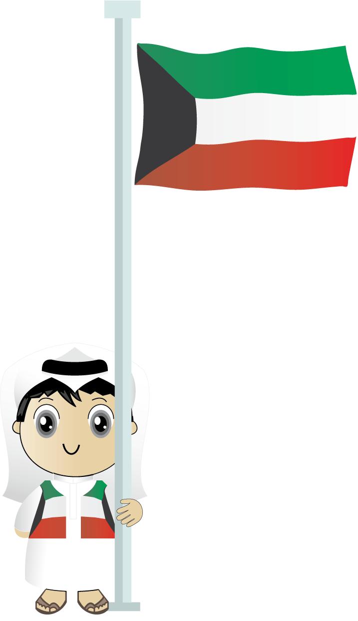 Kuwait national day clipart.