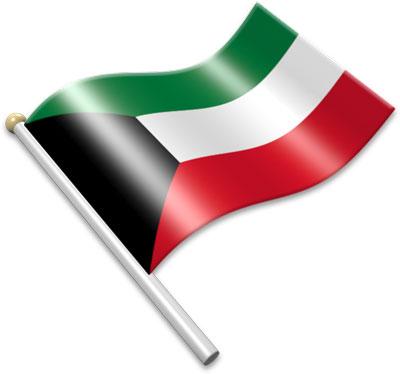 Flag Icons of Kuwait.
