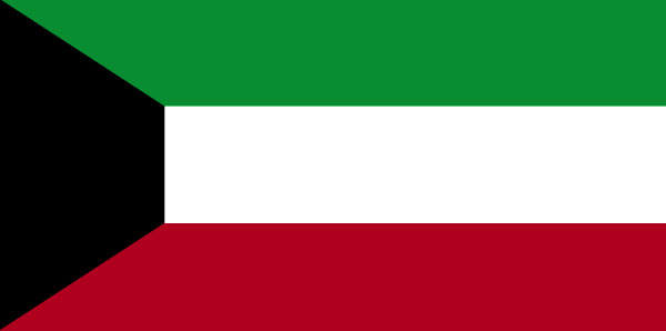 Free Animated Kuwait Flags.