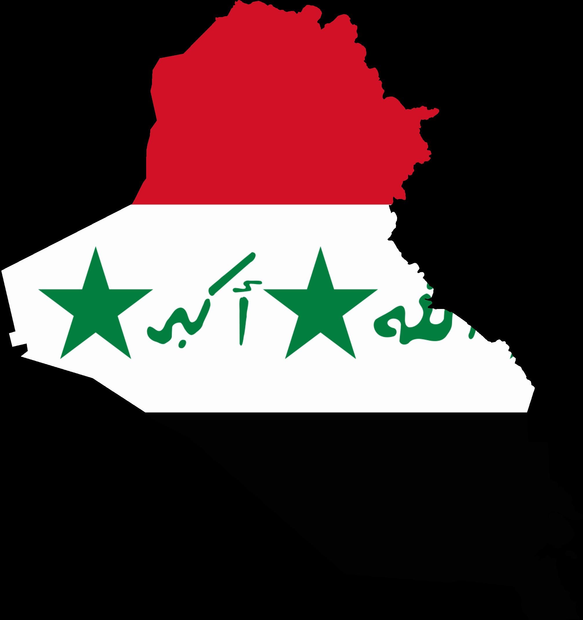 Flag Map Of Iraq & Occupied Kuwait.