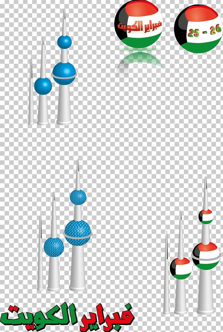 Kuwait Towers Museum Art PNG, Clipart, Art, Deviantart, Encapsulated.
