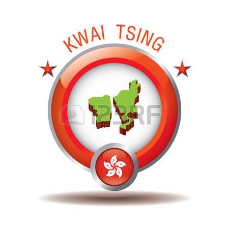 Kwai Tsing Stock Vector Illustration And Royalty Free Kwai Tsing.