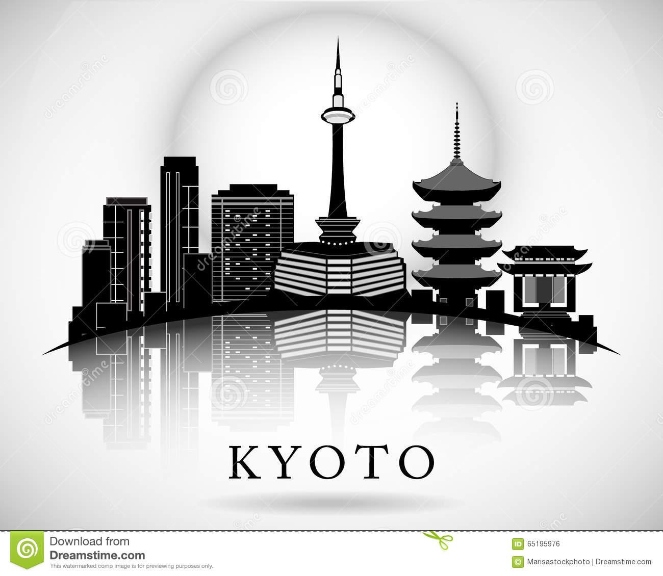 Kyoto Skyline Stock Photo.