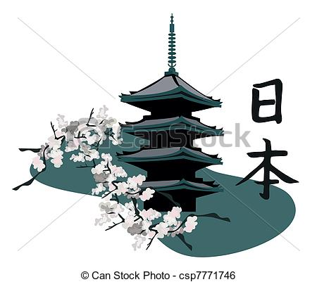 Kyoto Illustrations and Clip Art. 1,382 Kyoto royalty free.
