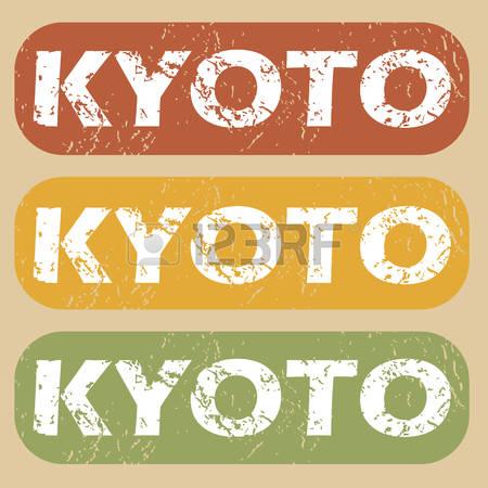 392 Kyoto City Cliparts, Stock Vector And Royalty Free Kyoto City.