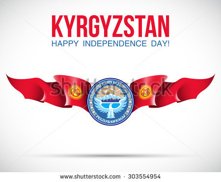 Vector Festive Banner With Flags Of The Kyrgyz Republic And An.