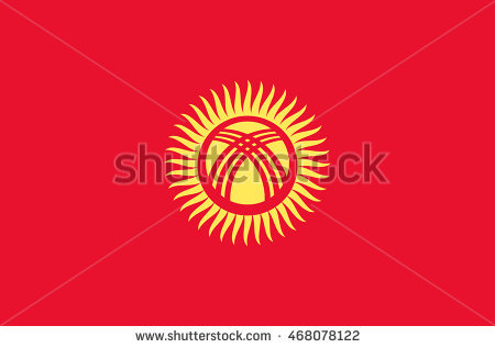 Vector Flat Style Kyrgyz Republic State Flag. Official Design Of.
