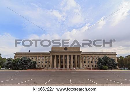 Picture of The Government of the Kyrgyz Republic. Bishkek.