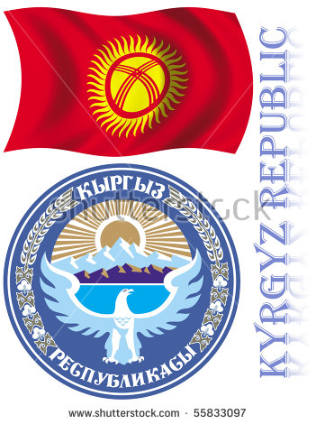 Illustration, Kyrgyz Republic Flag And Coat Of Arms.
