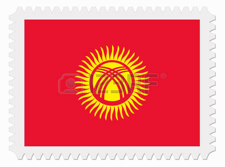 2,349 Kyrgyzstan Stock Vector Illustration And Royalty Free.