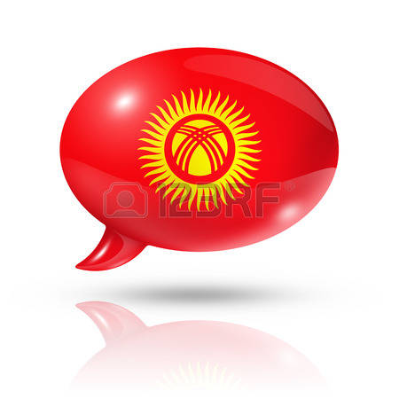 1,318 Kyrgyzstan Flag Stock Vector Illustration And Royalty Free.