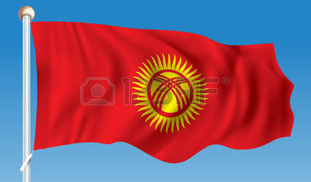 2,194 Kyrgyzstan Stock Vector Illustration And Royalty Free.
