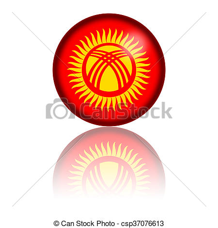 Clipart of Kyrgyzstan Flag Sphere.