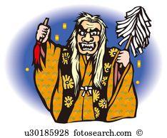 Kyushu rregion Illustrations and Clipart. 8 kyushu rregion royalty.
